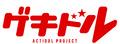 2021年1月放送開始のアニメ「ゲキドル」キャラクター設定画が公開!