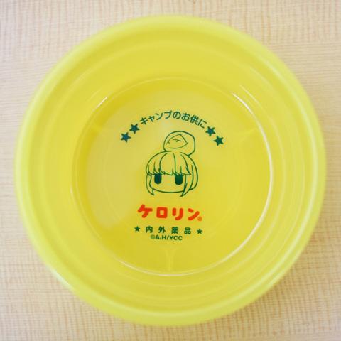 「ゆるキャン△」×「ケロリン桶」、衝撃のコラボ商品誕生!「ゆるキャン△ケロリン桶」10月15日より発売開始! 底のデザインにはもちろん「志摩リン」!