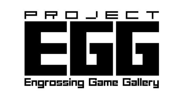 レトロゲーム配信サービス「プロジェクトEGG」、本日「ゼビウス(アーケード版)」を前倒しで配信!
