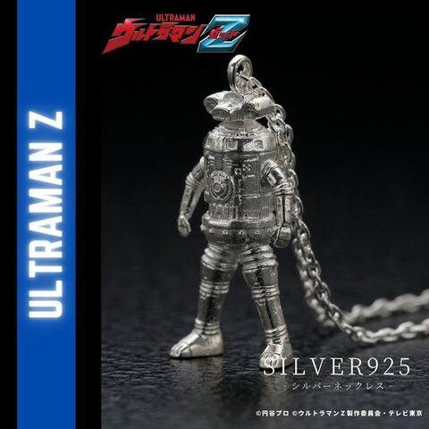 「ウルトラマンZ」のセブンガーをモチーフにしたシルバー925製の本格派ファッションネックレスが登場!