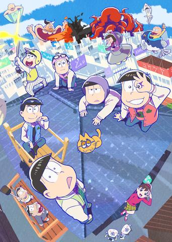 本日放送開始の「おそ松さん」第3期、全裸待機ビジュアルを公開! WEBラジオや渋谷駅広告掲出の情報も!