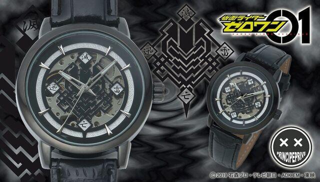 「仮面ライダーゼロワン」の「滅亡迅雷net.」と機械式腕時計の「PRINCIPE Watches」のコラボ腕時計が登場!