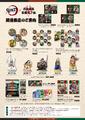 「鬼滅の刃」×「京都南座 歌舞伎ノ舘」展示イメージ&歌舞伎コラボグッズを公開!