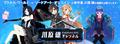 「ソードアート・オンライン」大特集、10月21日(水)20:30よりニコニコ「川原 礫チャンネル」で放送!