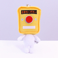 カプセルトイでも大人気! 感情を持った信号機「押しボタンくん」の新グッズが「TAMA-KYU」より10月28日に発売決定