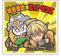 「鬼滅の刃」と「ビックリマンチョコ」が初コラボ! 「鬼滅の刃マンチョコ」、11月3日発売決定!!