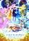 TVアニメ「ソードアート・オンライン アリシゼーション」スペシャルイベント「ソードアート・オンライン アリシゼーション -After War-」ライブ配信視聴チケット発売開始!