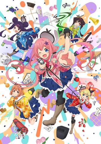 秋アニメ「おちこぼれフルーツタルト」、Blu-ray&DVD 「私たち、予約はじめますっ!キャンペーン」特典イラストを公開!