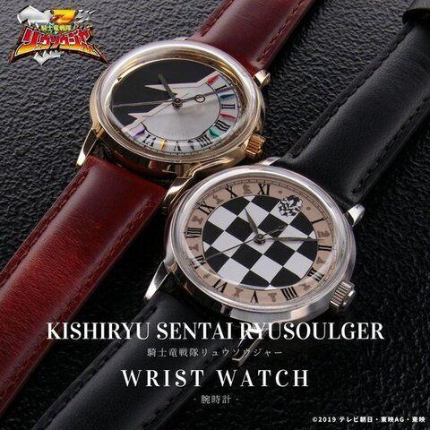 スーパー戦隊シリーズ「騎士竜戦隊リュウソウジャー」の腕時計が登場! リュウソウジャーモデルとドルイドンモデルの2種展開!
