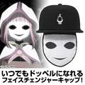 TVアニメ「マギアレコード 魔法少女まどか☆マギカ外伝」より、「ドッペル フェイスチェンジャーキャップ」が登場!
