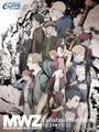 スマホRPG「禍つヴァールハイト」1.5周年キャンペーン開催! TVアニメ放送記念コラボイベントも開催中!