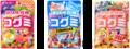 アニメ「転生したらスライムだった件」×UHA味覚糖のコラボ商品「転生したらコグミだった件」発売決定!