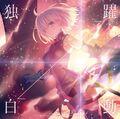 坂本真綾、12月9日発売の両A面シングル 「独白↔躍動」ジャケット写真が公開!「FGO盤」と「MAAYA盤」の2種