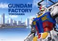 「GUNDAM FACTORY YOKOHAMA」オリジナルツアー、10月30日(金)発売!