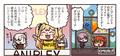 「Fate/Grand Order」、「ますますマンガで分かる!FGO」第167話を更新!