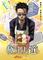 """「極主夫道」、2021年春、Netflixにてアニメ化決定! 元極道の""""主夫""""龍役は津田健次郎が続投!!"""