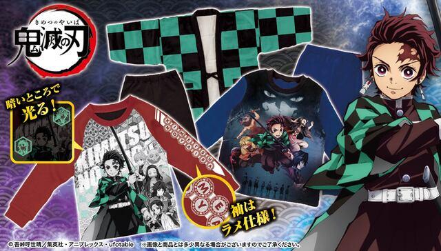 TVアニメ「鬼滅の刃」から、 炭治郎や禰豆子のなりきりデザイン半纏やベストが登場! 暗闇で光る裏毛起毛パジャマも!