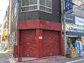 総合ディスカウントショップ「あきばお~5号店」が、10月28日をもって移転のため休店