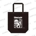 2020年11月6日(金)スタート!「Newtype35周年アニメ・クロニクル」、音声ガイドは、声優・林原めぐみに決定!!