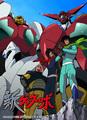 「ゲッターロボ アーク」、2021年夏にアニメ化! 故・石川賢画による最後の「ゲッターロボ」が閉塞と混沌の時代を突き破る!