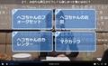 世界の国歌と童謡を肴にジョッキビールをグイッ! 前田佳織里公式チャンネル「かおりんがゆく!~国王奮闘日誌~」第7回レポート!