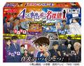 名探偵コナンのボードゲーム第1弾「4つの事件を追う名探偵」、11月7日発売!