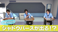 Switch「シャドウバース チャンピオンズバトル」、ぺこぱと一緒に遊んで学ぶ連載動画「ぺこぱのシャドバ部 ガチ修行」第1話が公開!