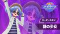 Switch向けカードバトルRPG「シャドウバース チャンピオンズバトル」本日発売!有料DLC第1弾も登場!