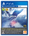 「ACE COMBAT 7: SKIES UNKNOWN」プレミアムエディションついに発売! オフィシャルyoutubeにて新企画も!