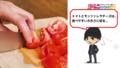 「名探偵コナン」×カゴメ、赤井と安室が登場する「彩色のクッキング.TV」最新話公開! ポアロの新メニューも開発!?