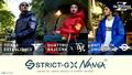「機動戦士Zガンダム」35周年記念、NANGAとのコラボダウンジャケット発売! エゥーゴ/ティターンズ/クワトロ・バジーナの全3モデル