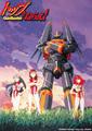 庵野秀明による伝説のロボットアニメ「トップをねらえ!」、11月27日(金)より劇場でOVA全話一挙公開決定!
