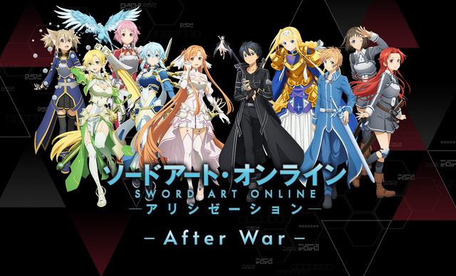 TVアニメ「SAO アリシゼーション」スペシャルイベントのビジュアル公開! イベントはオリジナル朗読&生アフレコ、主題歌ライブをお届け!