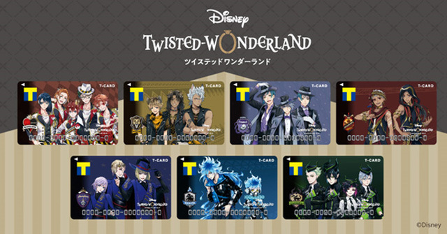 「ディズニー ツイステッドワンダーランド」のTカードが11月30日(月)より店頭発行受付スタート!!