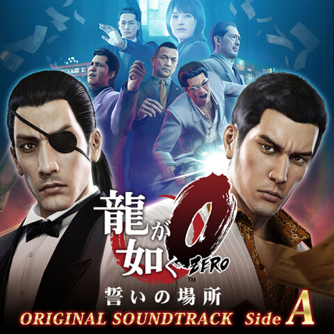 PlayStationのゲームサウンドトラックが高音質ストリーミングサービス「mora qualitas」で一挙配信!