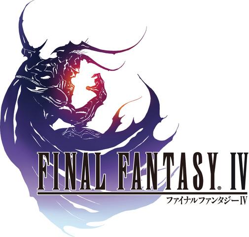 STEAM版「ファイナルファンタジーIV」が配信開始! 11月8日(日)までスマホ版含む期間限定50%オフセール!