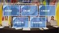 月に邪神ちゃんランドを作るだなも!ですの!! アニメ業界初、月面に土地を購入した「邪神ちゃんドロップキック」ニコニコ公式チャンネル「集まるんですの!邪神の星」第1回潜入レポート!