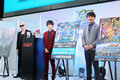 本郷奏多、ガンプラアンバサダー就任!「GUNPLA EXPO TOKYO 2020 feat.GUNDAM conference」オープニングセレモニーレポート