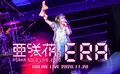 TVアニメ「ゆるキャン△ SEASON2」OPテーマ「Seize The Day」1月27日発売決定! 先行上映会で初歌唱も!