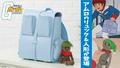 """「機動戦士ガンダム」から、第13話「再会、母よ・・・」に登場するアムロの""""あのリュック""""&""""あの人形""""が同時商品化!"""