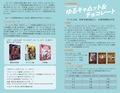 アニメ「ゆるキャン△」のカードゲーム第4弾「ゆるキャ△ット&チョコレート」発売!