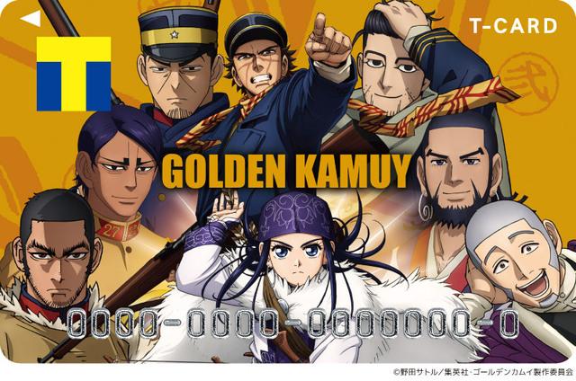 「ゴールデンカムイ」Tカード、公式サイトで事前受付スタート! オリジナルグッズの先行販売も決定!