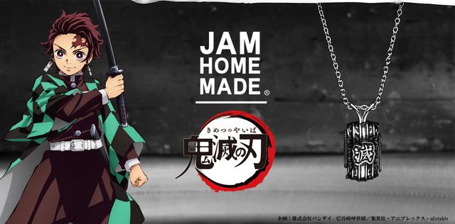 「鬼滅の刃」と「JAM HOME MADE」の初セッション! 鬼殺隊をイメージしたカレッジリングとネックレスが登場