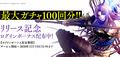 スクウェア・エニックスの美将乱舞シミュレーション「RANBU 三国志乱舞」、本日ついに配信開始! リリース記念キャンペーンも開催!
