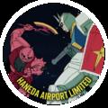 ガンダムカフェ、11月20日から羽田空港にオープン! 限定テイクアウトドリンクやグッズを販売!