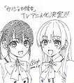 週刊少年マガジン史上最速! 「カノジョも彼女」、2021年にアニメ化決定! 作者・ヒロユキから喜びのコメント到着!