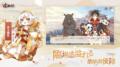 11月3日より配信中! 美男子となった中華料理「食魂」たちとともに時空を駆け巡り、食神のために戦うスマホ向けRPG「食物語」を紹介!【編集部オススメアプリ】