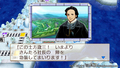 Switch「桃太郎電鉄 ~昭和 平成 令和も定番!~」ついに本日発売! 「陣内『桃』則」プレー動画も公開中!