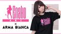 人気コスプレイヤー「えなこ」×「ARMA BIANCA」コラボアイテムが発売決定! 予約受付がスタート!!