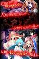 スマホ向けRPG「感染×少女」が人気漫画「キリングバイツ」とコラボ! 限定イベントが11月19日より開催中!